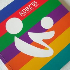 klaiceva_djecja_bolnica_dizajn_knjige_1